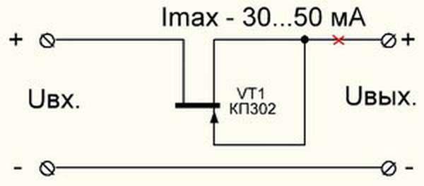 Схема ограничителя тока