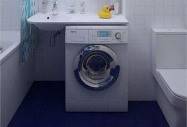 Низкая стиральная машина