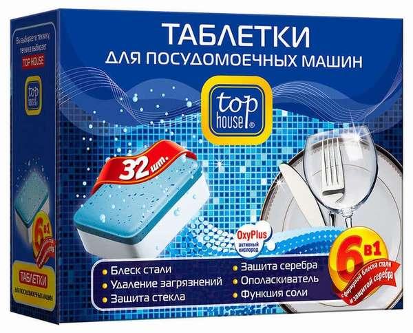 Таблетки для посудомоек