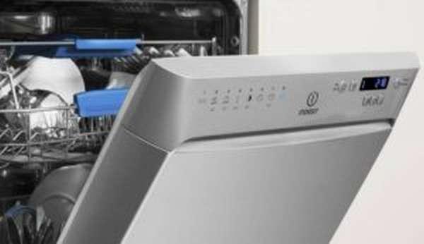 Коды ошибок посудомоечных машин Indesit