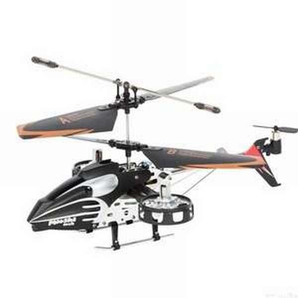 Купить детский вертолет на пульте управления