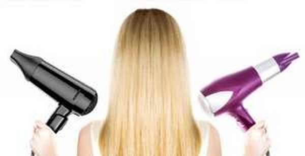 Модель фена для волос