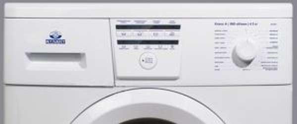 Коды ошибок стиральных машин Атлант