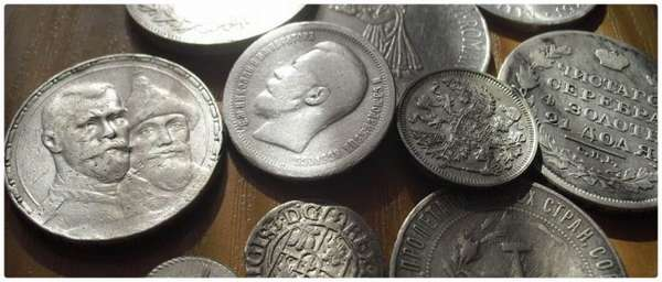 Чистка серебряной монеты нашатырным спиртом
