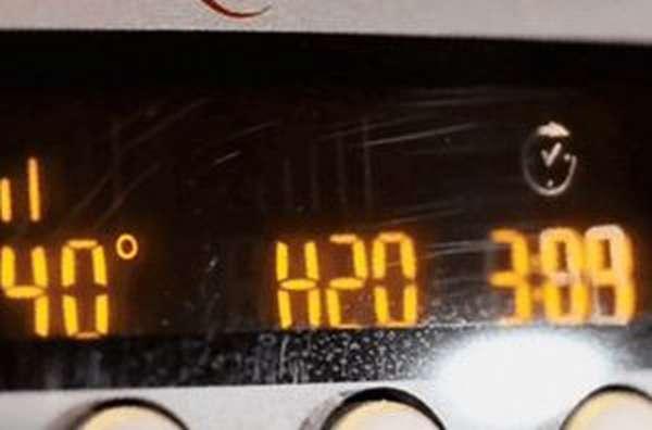 Ошибка H20 на стиральной машине Ariston