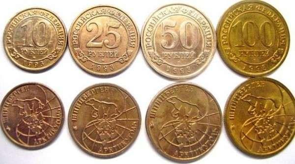 Так выглядят монеты после качественной очистки.