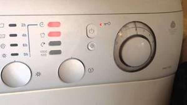 Устранение неполадок в стиральной машинки