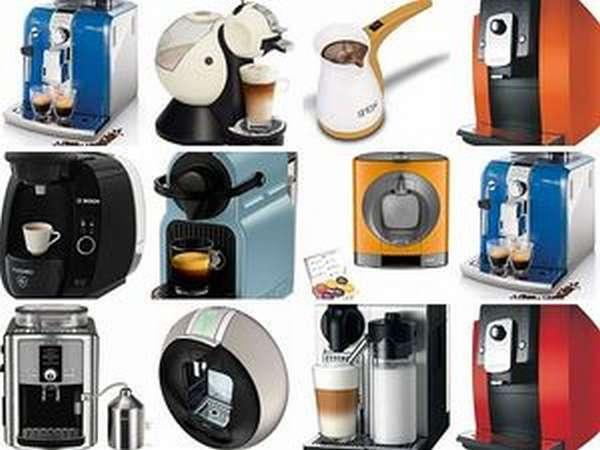 Конструктивные особенности кофемашинки