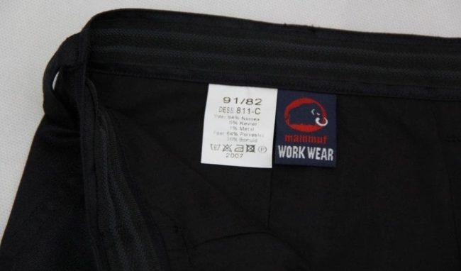 Как правильно стирать брюки со стрелками