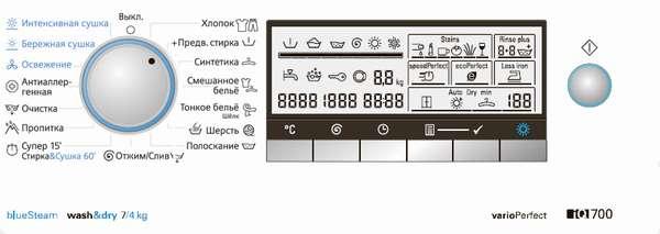 SiemensWD15H541OE панель управления