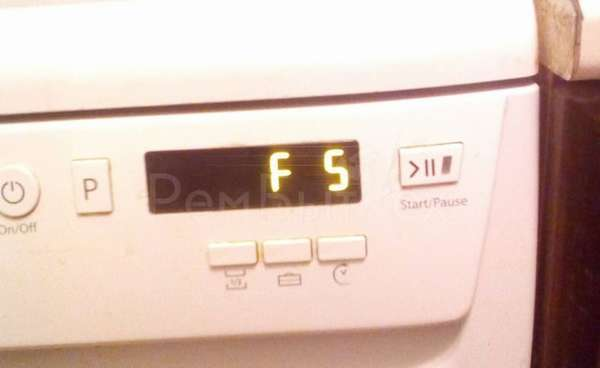 Ошибка 5 в посудомоечной машине Ariston