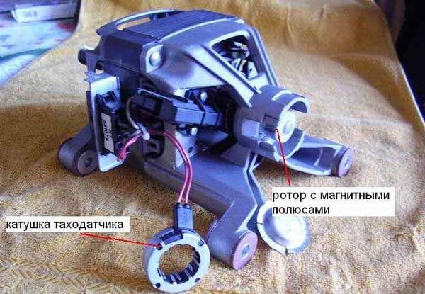 Тахогенератор стиральной машины