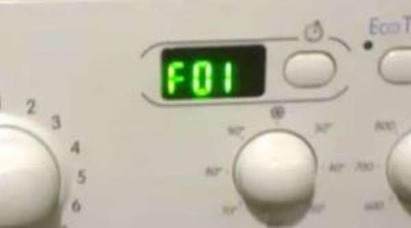 Ошибка F01 на стиральной машине Ariston