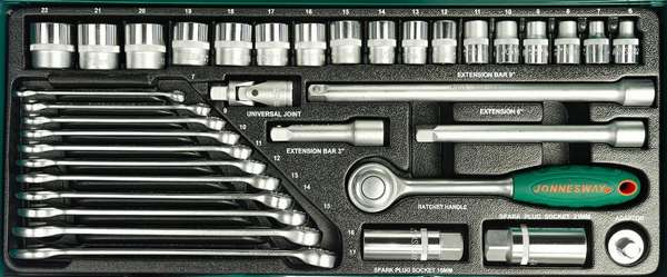 Комплект ключей