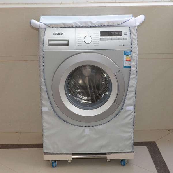Чехол для стиральной машинки