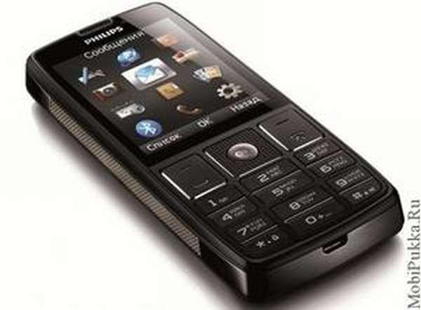Philips Xenium X5500 - телефон для активных людей