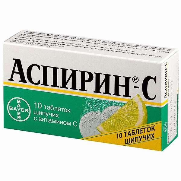 Аспирин C
