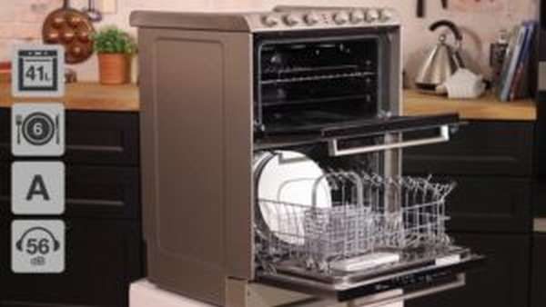 плита с посудомоечной машиной и духовым шкафом