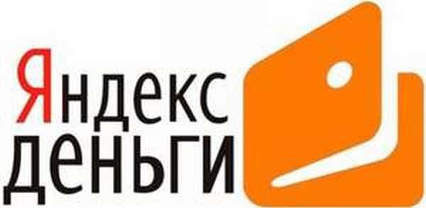 Система Яндекс.Деньги покорила пользователей своей простотой