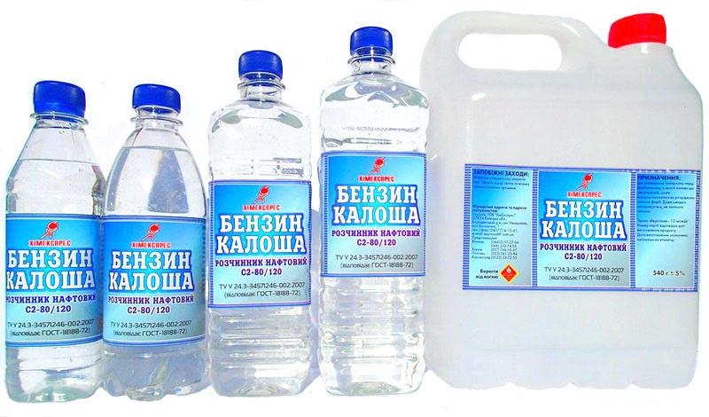 Воспользуйтесь для чистки очищенным бензином Калоша.