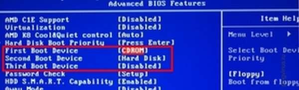 БИОС - последовательность носителей для загрузки.