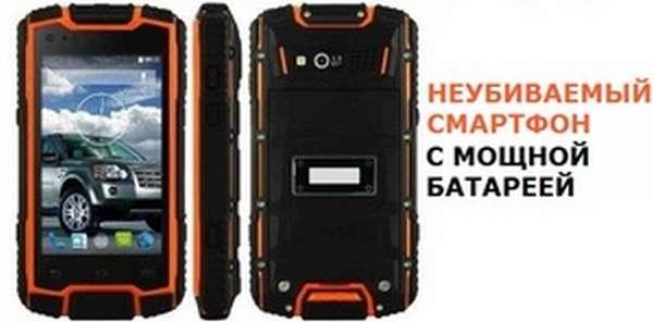 Неубиваемый смартфон - какие параметры важны