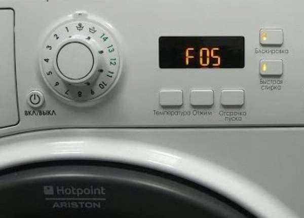 Hotpoint Ariston Ошибка F05