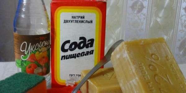 Уксус, сода и хозяйственное мыло
