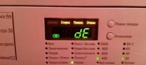 Ошибка DE на стиральной машине LG