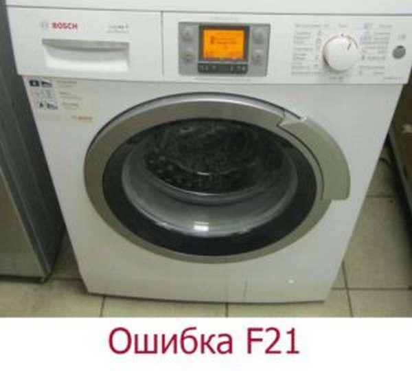 Ошибка F21 в стиральной машине Bosch