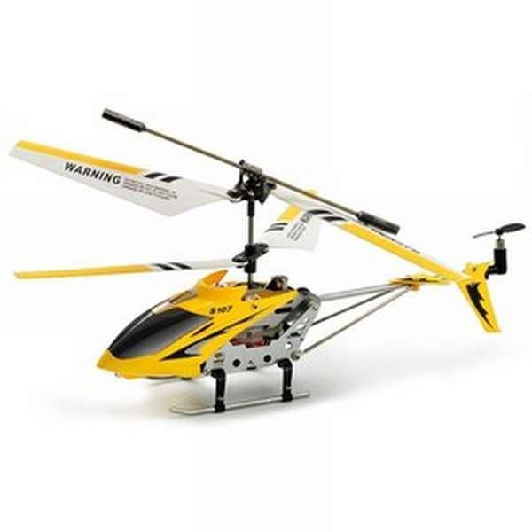 Как правильно выбрать вертолет