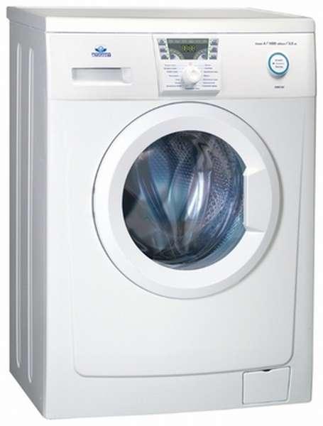 Достоинства стиральной машинки