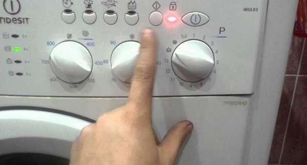 запрограммированное блокирование стиральной машины