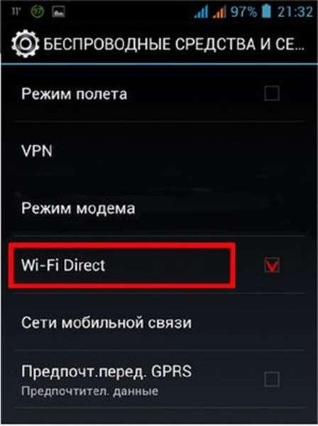 Если ваши устройства поддерживают Wi-Fi Direct, наладить связь не составит труда