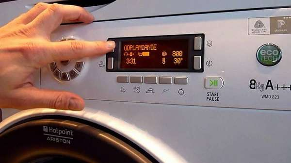Как запустить программу на стиральной машине Аристон