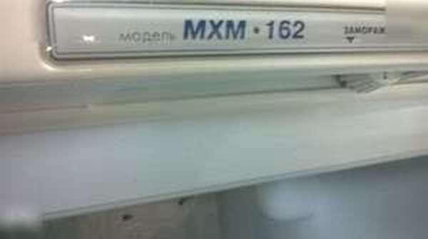 Атлант МХМ 162