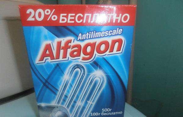 Алфагон