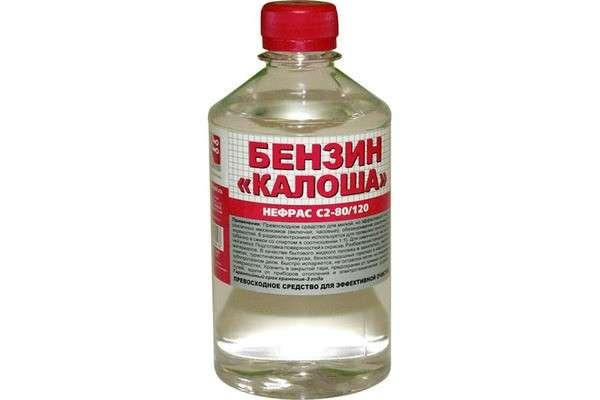 Банзин Калоша