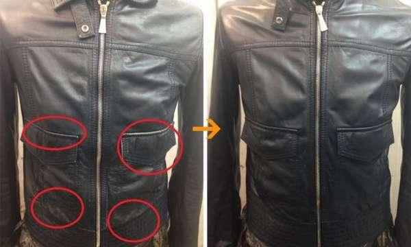 Можно ли стирать кожаные вещи в стиральной машине-автомат?